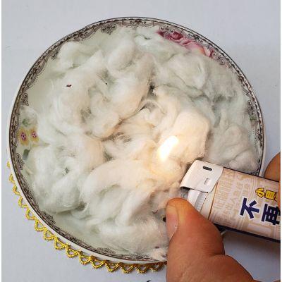 万景厂家供应 高闭孔A级不燃材料抗菌不霉变 无机纤维喷涂棉