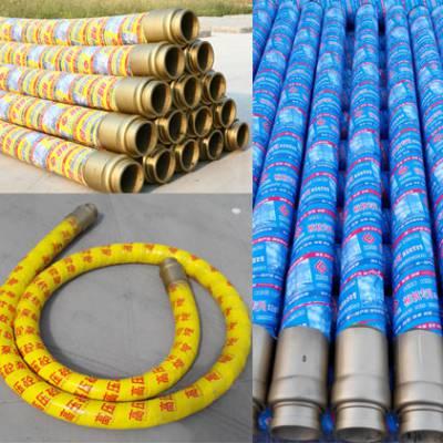 国内砼泵胶管厂家-聊城汇金橡胶管-延安砼泵胶管