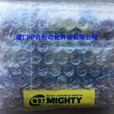 MSC-2-B-1/4X1/4日本拼单进口MIGHTY麦格特离合器合格认证MSC-2-B-1/4X6
