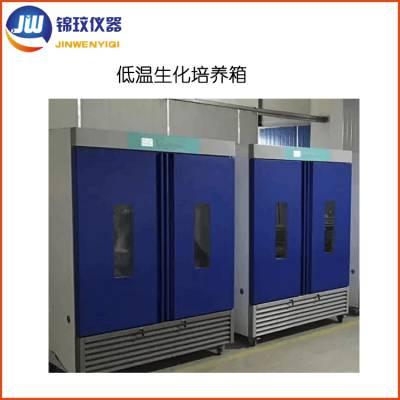 锦玟低温生化培养箱报价/价格DSPX-600FT