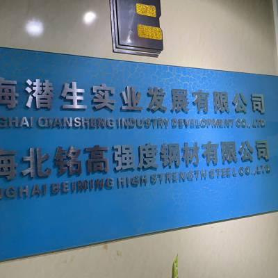 Q355D钢卷首钢现货 定开平Q355D8*1500*C 上海华冶库提货