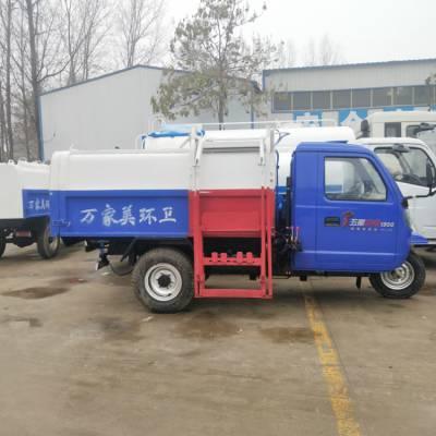 邓州垃圾清运车生产厂家