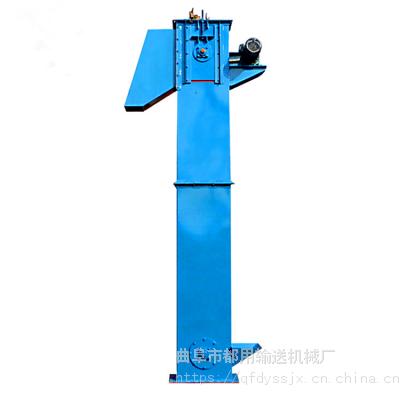 供应皮带双出料口板链钢斗提升机_5米高粮食翻斗式提升机