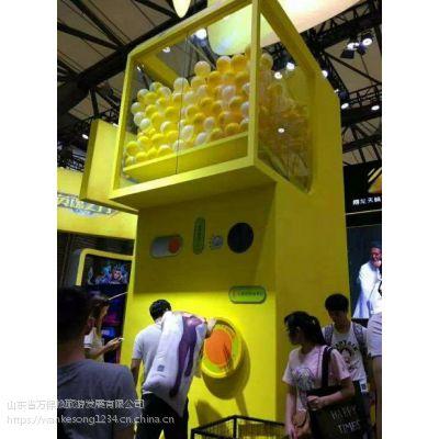 大型扭蛋机定制生产厂家出售
