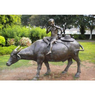 供应户外园林玻璃钢雕塑仿真动物牛雕塑