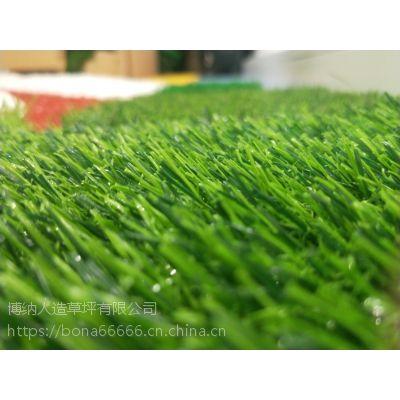辽宁省鞍山市铁东人工草坪如何拆除环保地毯直销