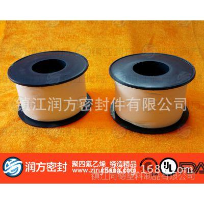 供应工业级别:聚四氟乙烯五厘米生料带(可以耐酸碱,耐腐蚀)