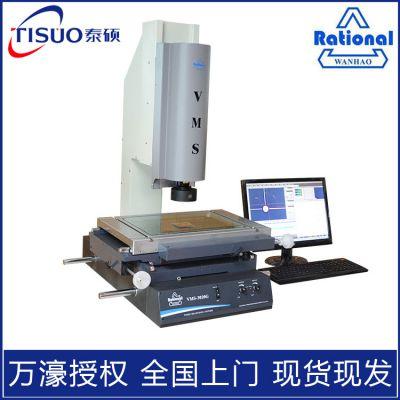 东莞万濠影像仪二次元2.5次元手动二维影像测量仪 现货VMS3020G