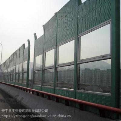 亚克力板声屏障厂家、公路吸音板生产、道路透明隔音屏
