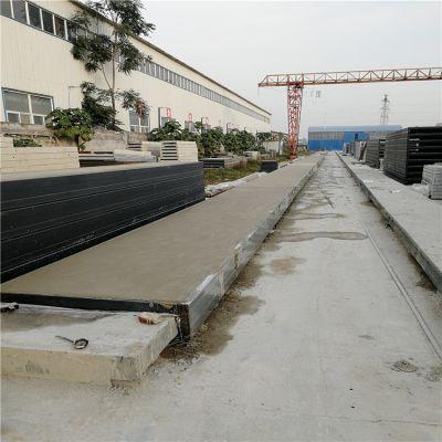 陕西安康生产钢构轻强板的厂家 工程建筑设计 1