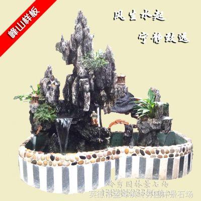 英石假山盆景 假山石 假山流水喷泉 摆件 热销广东 山东 河北 浙