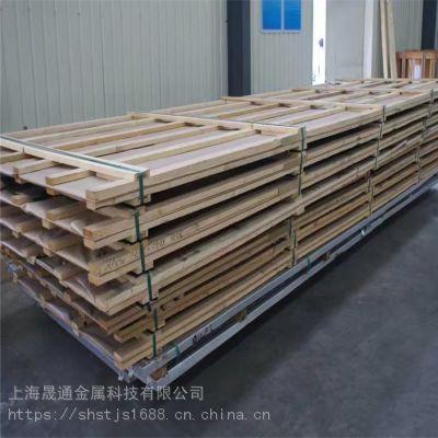 供应进口405马氏体不锈钢圆棒 405不锈钢棒材 规格齐全 物美价廉