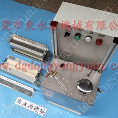 舒勒高速 微型自动喷油设备,电器零件拉伸自动喷油找 东永源