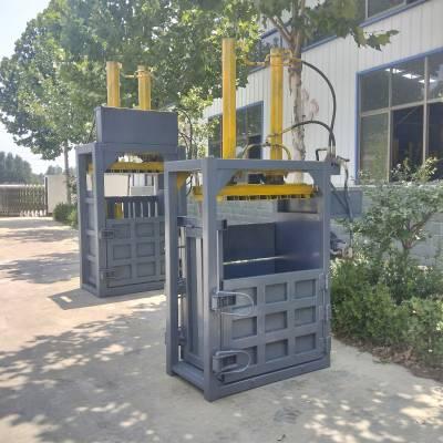科博机械小型油漆桶打包机 铁桶油漆桶压扁机 纸屑打包压块机