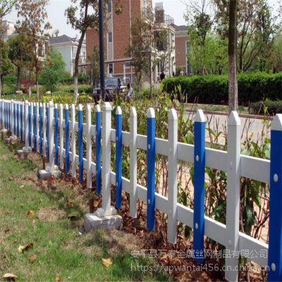 90公分草坪围栏 优质防护网 院墙围网价格