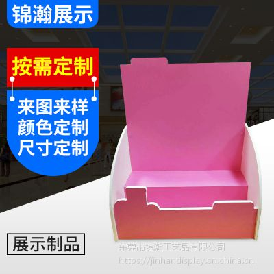 安迪板雪弗板PVC发泡板展示架定制工厂东莞锦瀚免费设计PVC展示架