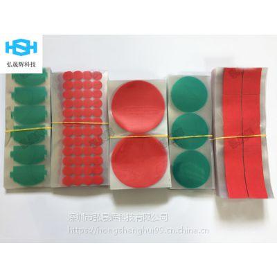 弘晟辉超粘红美纹贴纸冲型 PI高温标签硅胶耐高温胶带
