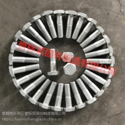 江苏高强度螺栓制造商|8.8级热镀锌外六角螺栓现货