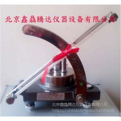 鑫骉特价产销倾斜式微压计YYT2000B型,倾斜式微压计工作精度,微压计型号