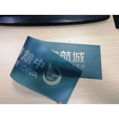 厂家定制UV彩白彩贴纸 可移除无残胶 新发现喷绘
