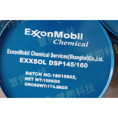 美孚烷烃DSP 145/160原装进口授权经销