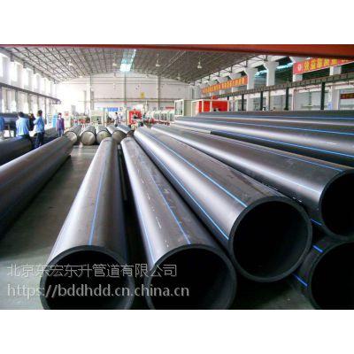 北京PE管批发 HDPE给水管生产厂家