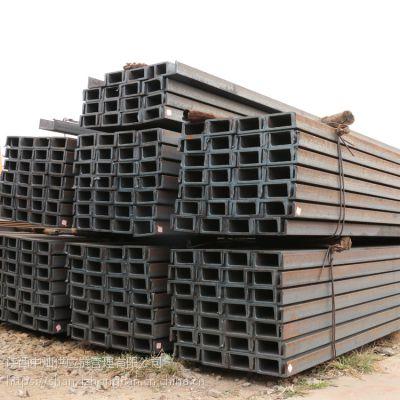 陕西大厂槽钢Q235B西安现货Q345B普锰规格全 欢迎来电咨询价格