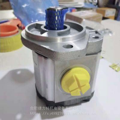 派克/parker齿轮泵油泵合肥现货原装进口PGP511A0070CS4D3NE3E3B1B1