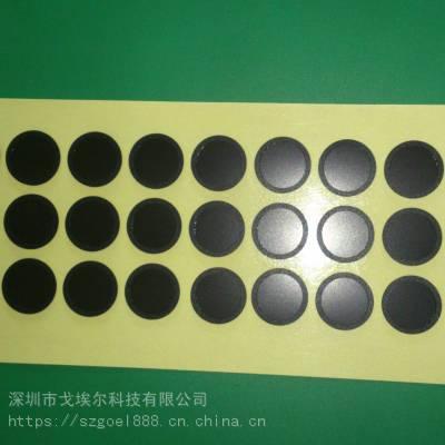 GL防水透气膜pe 0.1mm透气膜批发 电声配件
