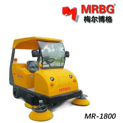 物业小区驾驶式扫地车梅尔博格MR-1800扫地车
