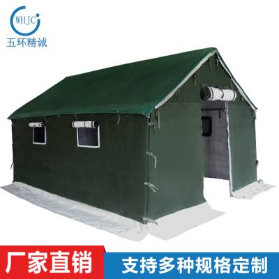 冬钓棉帐篷北京帐篷厂家直销施工帐篷户外棉帐篷可定制棉帐篷尺寸