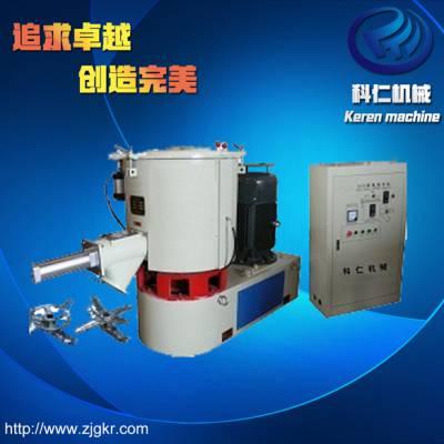 热卖 科仁SHR系列高速混合机 塑料搅拌机 聚四氟混合机 不粘料高混机