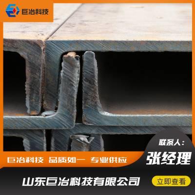 专业生产热轧槽钢 价格电议现货充足 q235b国标槽钢 槽钢规格表