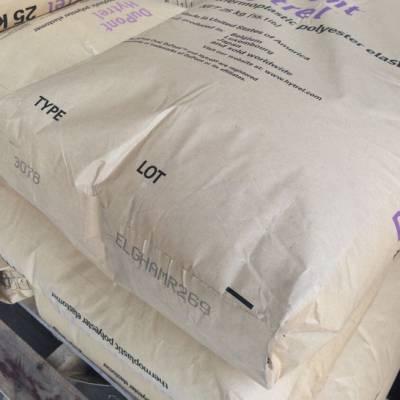 导电级TPE 美国杜邦 7246 WT408 包胶材料 成人用品 橡塑原材料