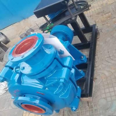 3寸细沙回收泵@临猗细沙回收泵潜水渣浆泵