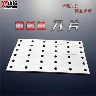 剪板机刀片现货标准件 规格齐全 可定制非标