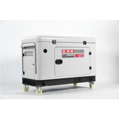 12kw车载静音柴油发电机