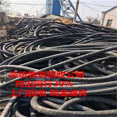豪统 电缆回收-电缆铜回收价格-豪统为您及时报价