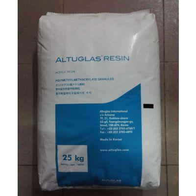 高冲击透明PMMA法国阿科玛DR101高耐热 韧性良好 标签专用料
