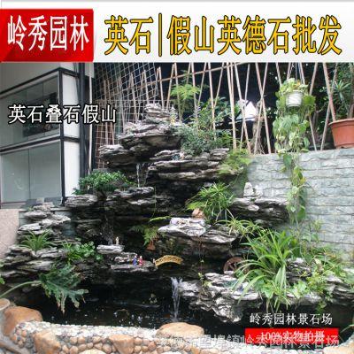 矿山直销广东英德英石 用于堆砌庭院鱼池假山叠峰 大小规格齐全质量保证