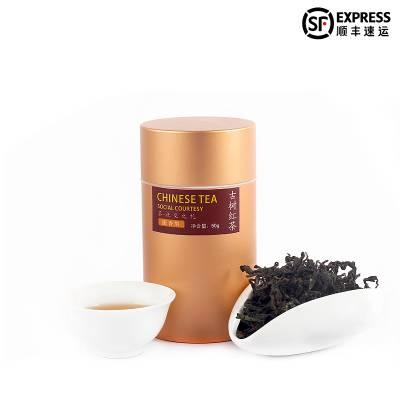 BOORY博瑞 传统工艺工夫茶叶密香型古树乌龙红茶2019春茶订制包邮