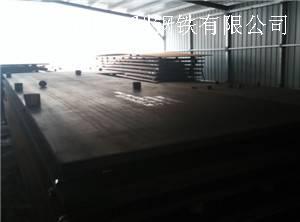 mn13耐磨锰板-耐磨板-性能材质(查看)