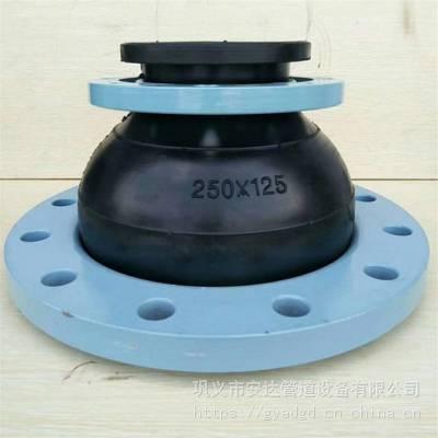 耐油耐酸碱柔性橡胶软连接 品质保障