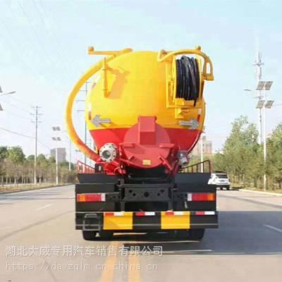 东风专底重型20吨真空吸污车吸污带清洗哪里有卖