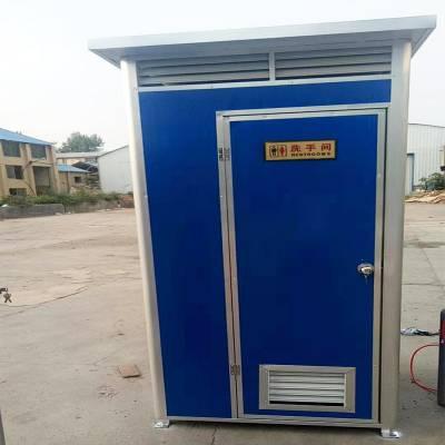 洛阳移动厕所 工地厕所 户外临时卫生间景区临时洗手间
