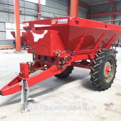 颗粒肥撒粪车价格撒肥机多少钱一台天盛机械