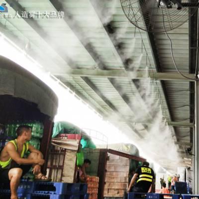 果洛降温雾森系统报价 安装 高压喷雾 高端雾森品牌