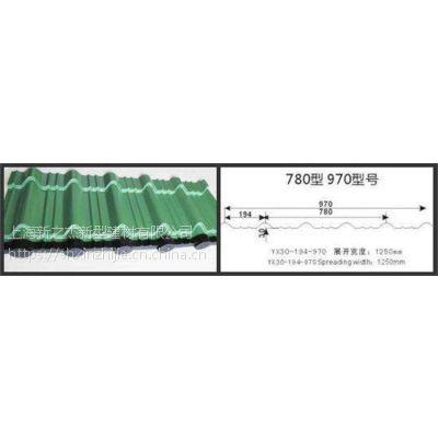 建筑琉璃瓦系列YX30-194-970型 彩钢屋面瓦_上海新之杰压型钢板厂