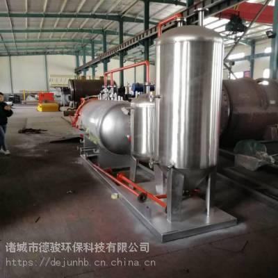 鸡鸭鹅无害化处理设备 肉类加工厂无害化处理设备