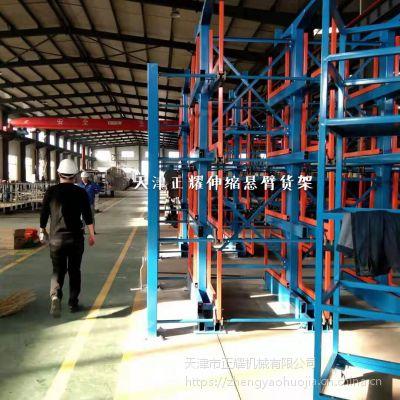 上海钢管货架价格 伸缩式悬臂货架图纸 不规则钢材存储方便 高承重